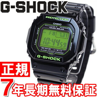 Casio G-Shock G-SHOCK electric wave solar watch men G-SHOCK GW-M5610B-1JF