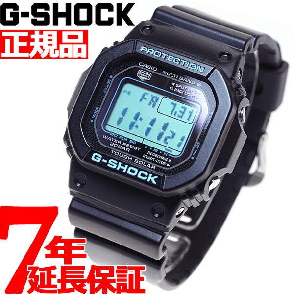 GW-M5610BA-1JF カシオ Gショック CASIO G-SHOCK 5600 電波 ソーラー 電波時計 腕時計 メンズ ブラック×ブルー デジタル タフソーラー GW-M5610BA-1JF【対応】【即納可】 [正規品][送料無料][7年長期無料保証][ラッピング無料] 対応
