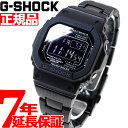 GW-M5610BC-1JF G-SHOCK Gショック 電波 ソーラー 5600 カシオ ソーラー 電波時計 腕時計 メンズ G-SHOCK ブラック GW-...