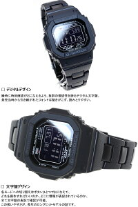 GW-M5610BC-1JFG-SHOCKG����å����ȥ����顼5600�����������顼���Ȼ����ӻ��ץ��GSHOCKGW-M5610BC-1JF
