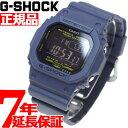 GW-M5610NV-2JF カシオ Gショック CASIO G-SHOCK 5600 電波 ソーラー 電波時計 腕時計 メンズ ネイビーブルー タフソーラー ...