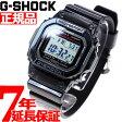 GW-S5600-1JF カシオ Gショック 電波ソーラー 腕時計 メンズ RMシリーズ G-SHOCK GW-S5600-1JF ブラック【あす楽対応】【即納可】【正規品】【7年長期無料保証】