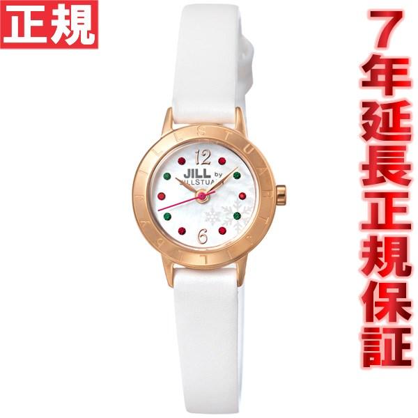 ジルバイ ジルスチュアート JILL by JILLSTUART 腕時計 レディース クリスマス限定モデル NJAE702 [正規品][送料無料][7年延長正規保証][ラッピング無料]【カシオ デジタル 腕時計 レディース】