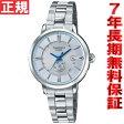 カシオ シーン CASIO SHEEN 電波 ソーラー 電波時計 腕時計 レディース ボヤージュ アナログ タフソーラー SHW-1800D-2AJF