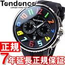 テンデンス Tendence 限定モデル 腕時計 メンズ/レディース ガリバーラウンドレインボー GULLIVER ROUND Rainbow クロノグラフ TG046013R
