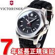ビクトリノックス VICTORINOX 腕時計 メンズ INOX PARACORD イノックス パラコード ヴィクトリノックス スイスアーミー 241726.1