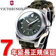 ビクトリノックス VICTORINOX 腕時計 メンズ INOX PARACORD イノックス パラコード ヴィクトリノックス スイスアーミー 241727.1