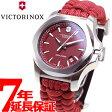【3000円クーポン!12月8日9時59分まで!】ビクトリノックス VICTORINOX 腕時計 メンズ INOX PARACORD RED イノックス パラコード レッド ヴィクトリノックス 241744.1【あす楽対応】【即納可】