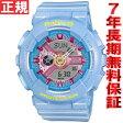 CASIO BABY-G カシオ ベビーG 腕時計 レディース ブルー アナデジ BA-110CA-2AJF