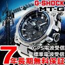 カシオ Gショック MT-G CASIO G-SHOCK GPS ハイブリッド 電波 ソーラー 電波時計 腕時計 メンズ アナログ タフソーラー MTG-G10...