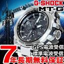 カシオ Gショック MT-G CASIO G-SHOCK GPS ハイブリッド 電波 ソーラー 電波時計 腕時計 メンズ アナログ タフソーラー MTG-G1000D-1AJF【あす楽対応】【即納可】