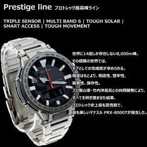 �������ץ�ȥ�å��ޥʥ���CASIOPROTREKMANASLU���ȥ����顼���Ȼ����ӻ��ץ���ʥǥ����ե����顼PRX-8000T-7AJF�ڥ������ץ�ȥ�å�PRX-8000T-7AJF2015����ۡڤ������б��ۡ�¨Ǽ�ġۡ������ʡۡ�����̵����