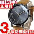TIMEX タイメックス 腕時計 メンズ モダン イージーリーダー T2N677【正規品】【7年延長正規保証】