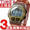 タイメックス アイアンマン 8ラップ 1986 エディション 限定モデル TIMEX Original IRONMAN 8-Lap 1986 Edition Japan specials Safari 腕時計 T5K842