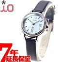オリエント イオ ORIENT iO ソーラー 腕時計 レディース ナチュラル&プレイン WI0081WG