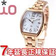 オリエント イオ ORIENT iO 電波 ソーラー 電波時計 腕時計 レディース コスチュームジュエリー WI0151SD
