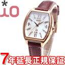 オリエント イオ ORIENT iO 電波 ソーラー 電波時計 腕時計 レディース コスチュームジュエリー WI0181SD【あす楽対応】【即納可】