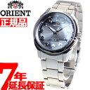オリエント ネオセブンティーズ ORIENT Neo70's 電波 ソーラー 電波時計 腕時計 メンズ WV0061SE【あす楽対応】【即納可】