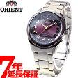 オリエント ネオセブンティーズ ORIENT Neo70's 電波 ソーラー 電波時計 腕時計 メンズ WV0081SE
