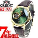 【1000円OFFクーポン!3月27日9時59分まで!】オリエント ORIENT スタイリッシュ&スマート 腕時計 メンズ/レディース…