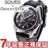 オリエントスター ORIENT STAR ソメスサドル コラボモデル 腕時計 メンズ 自動巻き WZ0111DK
