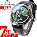 オリエントスター ORIENT STAR ソメスサドル コラボモデル 腕時計 メンズ 自動巻き WZ0121DK