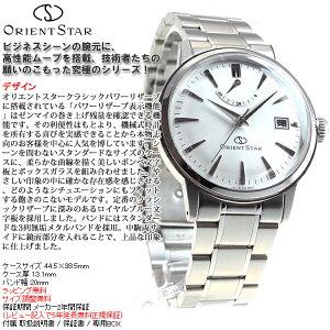 オリエントスターORIENTSTAR腕時計メンズ自動巻きオートマチッククラシックパワーリザーブWZ0381EL