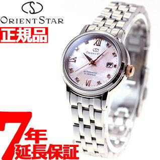 オリエントスター ORIENT STAR 腕時計 レディース 自動巻き WZ0431NR [正規品][送料無料][7年延長正規保証][ラッピング無料][サイズ調整無料]