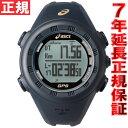 アシックス asics GPSランニングウォッチ 腕時計 AG01 GPS衛星電波時計 CQAG0105【2016 新作】