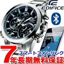 �J�V�I �G�f�B�t�B�X CASIO EDIFICE Bluetooth SMART�Ή��X�}�[�g�t�H���A