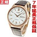 シチズン CITIZEN コレクション 腕時計 メンズ ペアウォッチ メカニカル 自動巻き 機械式 NY4052-08A