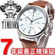 オロビアンコ タイムオラ Orobianco TIMEORA 腕時計 メンズ アヴィオナウティコ AvioNautiko クロノグラフ OR-0060-1【2016 新作】