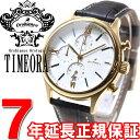 オロビアンコ タイムオラ Orobianco TIMEORA 腕時計 メンズ アヴィオナウティコ AvioNautiko クロノグラフ OR-0060-5【2016 新作】【あす楽対応】【即納可】