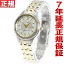シチズン CITIZEN コレクション 腕時計 レディース ペアウォッチ メカニカル 自動巻き 機械式 PD7154-53P