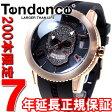 テンデンス Tendence 限定モデル 腕時計 メンズ/レディース ドームコレクション DOME Collection TY013504【2016 新作】【正規品】【送料無料】【7年延長正規保証】