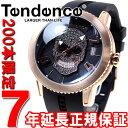 テンデンス Tendence 限定モデル 腕時計 メンズ/レディース ドームコレクション DOME Collection TY013504【2016 新作】