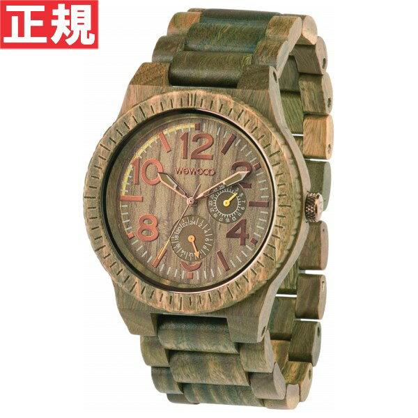 WEWOOD ウィーウッド 腕時計 木製 マルチファンクション KARDO ARMY 9818036【2016 新作】 [正規品][送料無料][ラッピング無料][サイズ調整無料]