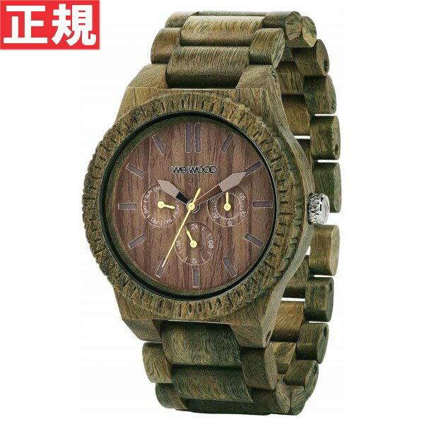 WEWOOD ウィーウッド 腕時計 木製 マルチファンクション KAPPA ARMY 9818053【2016 新作】 [正規品][送料無料][ラッピング無料][サイズ調整無料]