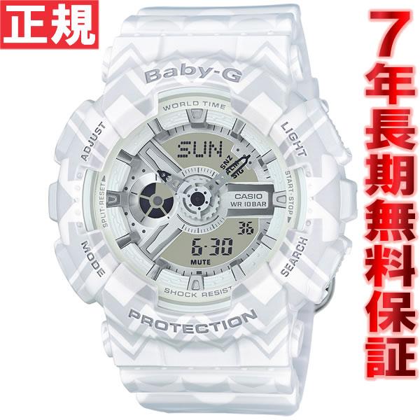 カシオ BABY-G BA-110TP-7AJF レディース