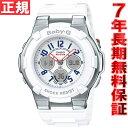 CASIO BABY-G カシオ ベビーG 腕時計 レディース ホワイト・トリコロール アナデジ BGA-110TR-7BJF【2016 新作】