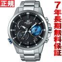 カシオ エディフィス CASIO EDIFICE Bluetooth ブルートゥース ソーラー 腕時計 メンズ EQB-600D-1A2JF 正規品 送料無料! サイズ調整無料! ラッピング無料!