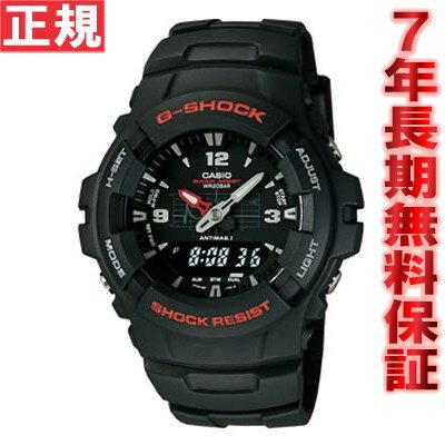 G-100-1BMJF G-SHOCK(Gショック) カシオ腕時計 アナログ G-100-1BMJF CASIO G-SHOCK [正規品][7年長期無料保証][ラッピング無料]