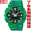 カシオ Gショック Gライド CASIO G-SHOCK G-LIDE 腕時計 メンズ グリーン アナデジ GAX-100MB-3AJF【カシオ Gショック C...