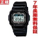 G-SHOCK カシオ Gショック 腕時計 G-LIDE GLX-5600-1JF CASIO G-SHOCK