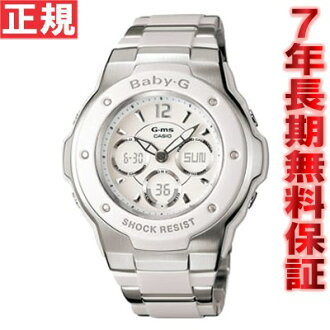 Baby-g baby G watch Casio G-ms Tripper MSG-300C-7B1JF CASIO baby G