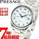 セイコー プレザージュ SEIKO PRESAGE 自動巻き メカニカル 腕時計 メンズ プレステージライン SARX037【36回無金利】