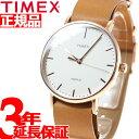 タイメックス TIMEX 腕時計 メンズ ウィークエンダー フェアフィールド Weekender Fairfield 41mm TW2P91200【2016 新...