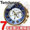 テンデンス Tendence 腕時計 メンズ/レディース ガリバー ラウンド GULLIVER Round クロノグラフ TY046016【テンデンス Tend...