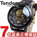 テンデンス Tendence 限定モデル 腕時計 メンズ/レディース ドームスケルトン DOME skelton Collection TY049001S【2016 新作】