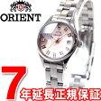 オリエント ネオセブンティーズ ORIENT Neo70's 腕時計 レディース スターカット WV0211SZ